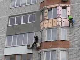 Утеплите ваш балкон, обратившись в компанию «Пром-Альп»!