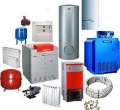 Наш интернет магазин отопительного оборудования дает гарантию на высококачественные виды продукции по низкой цене