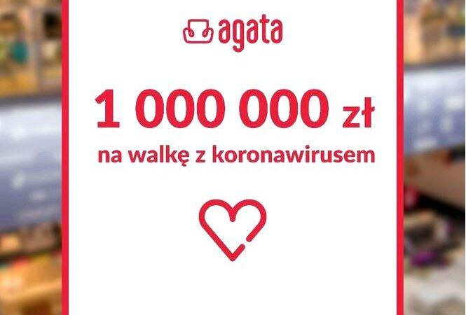 Мебельная компания agata s